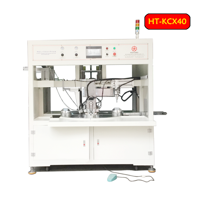 Head Type Mask Nose Clip And Earloop Machine<br>HT-KCX40