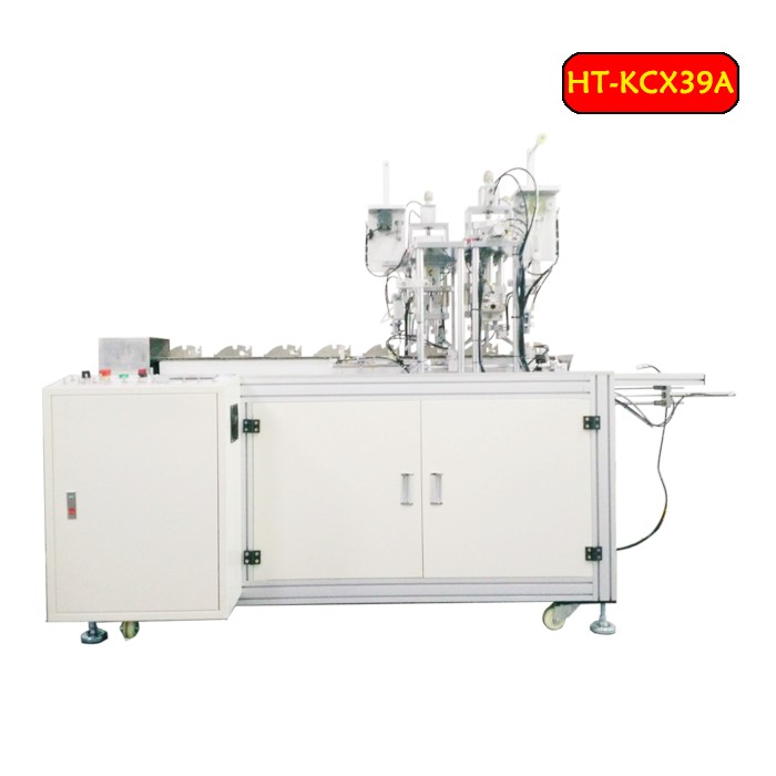 Auto elastic fold C type mask machine<br>HT-KCX39A